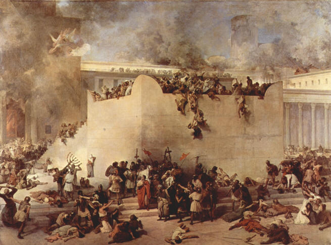 Иосиф флавий иудейская война скачать бесплатно книгу