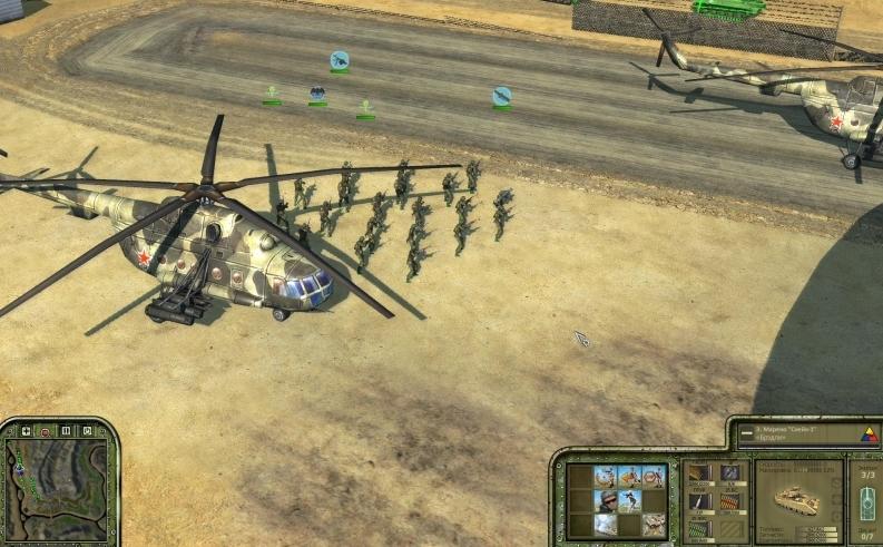Игры стратегии военные 3д