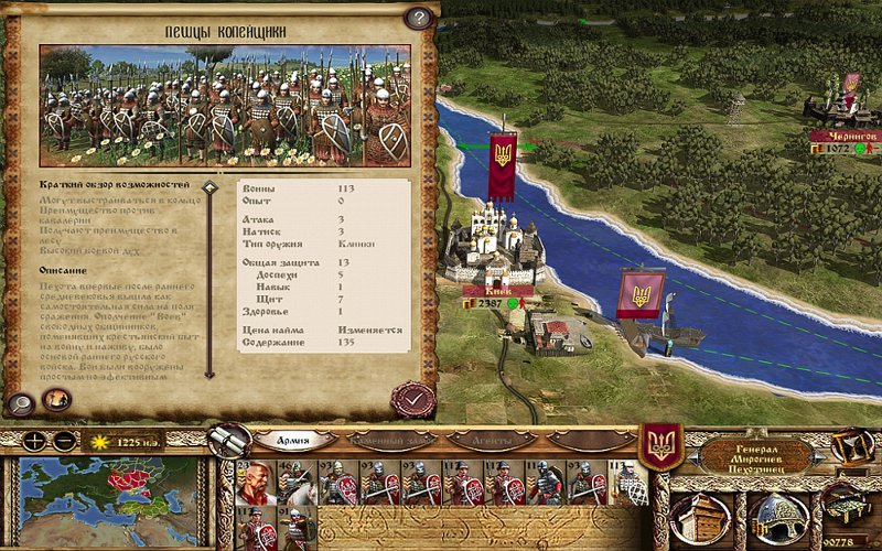Game mods: medieval 2: total war hyrule: total war v2. 1 | megagames.