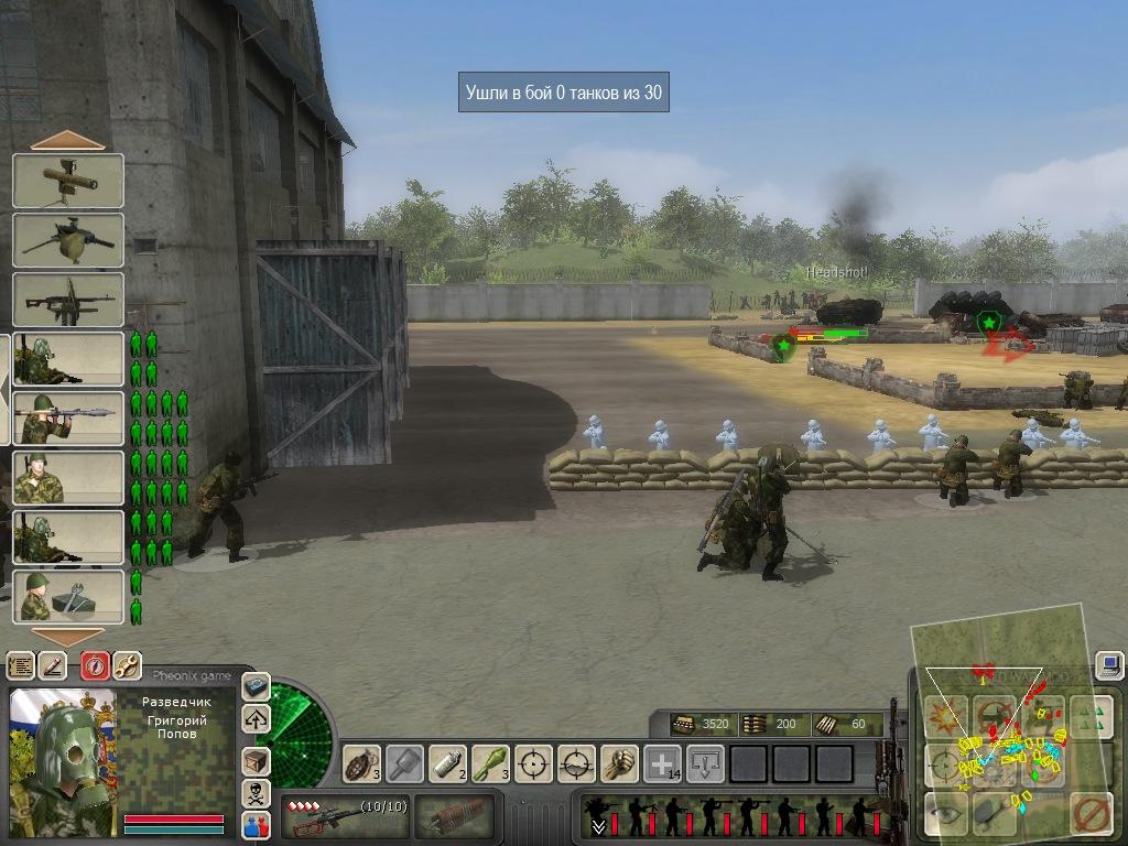 Игры врага 2