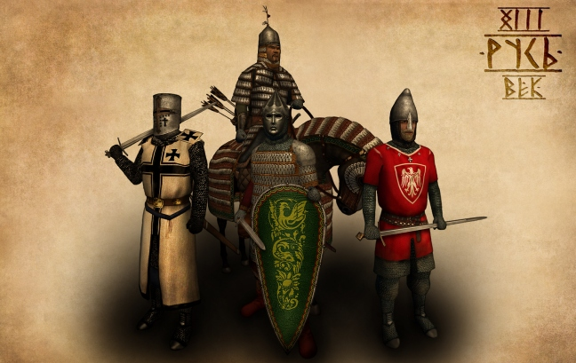 скачать мод для моунт анд бладе варбанд русь 13 век - фото 11