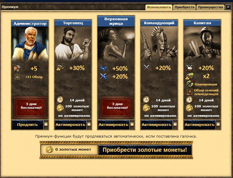 Игровые автоматы греополис играть бесплатно free online las vegas casino slots